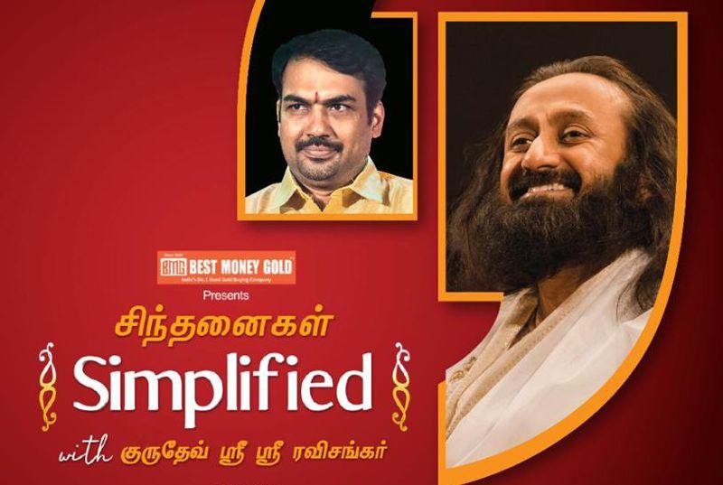 Shri Shri Ravishankar gets candid about his spiritual journey with Rangaraj Pandey on Sinthanaigal Simplified