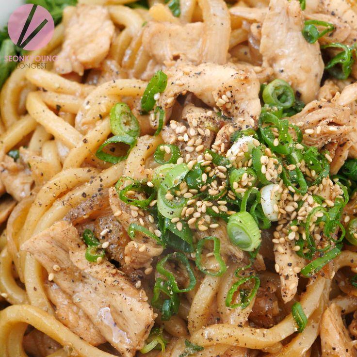 Chicken Bulgogi Udon Noodles - #asian #Bulgogi #Chicken # ...