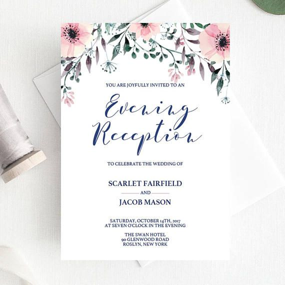 Wedding Reception Invitation Template Elegant Wedding Evening