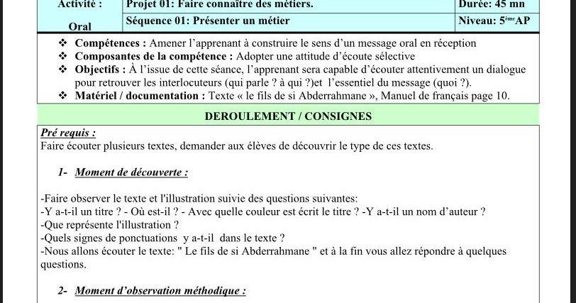 مذكرات السنة الثالثة و الرابعة ابتدائي الجيل الثاني فرنسية