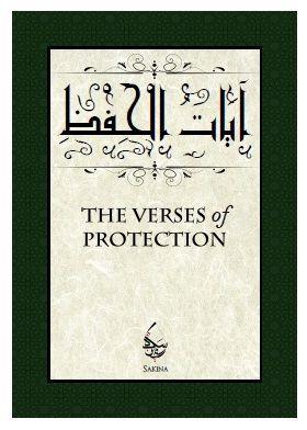 Verses Of Protection Prayers Invocations Dua Ayatul Hifz Ayats Of Quran Islamic Books Sakina Publishing Verses Books Book Publishing