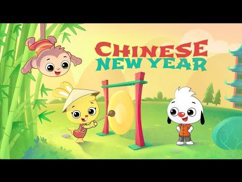 Year Of The Monkey Chinese New Year Music Video For Kids