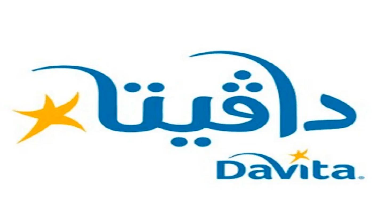 شركة دافيتا السعودية Davita تعلن عن وظائف في 17 مدينة Tech Company Logos Company Logo Vimeo Logo
