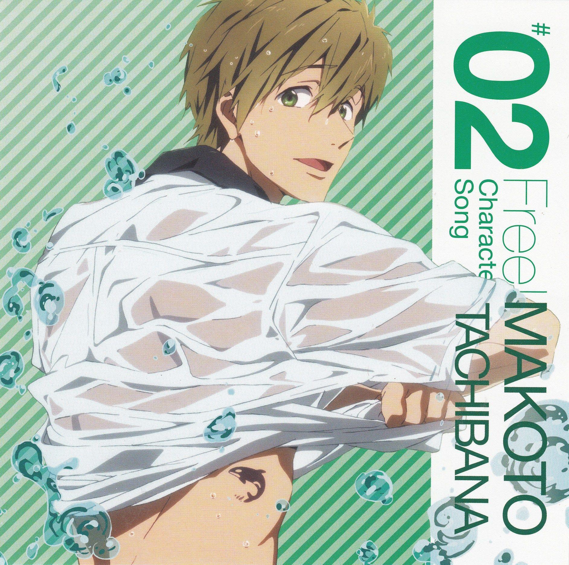 Makoto Makoto Free Makoto Free Anime