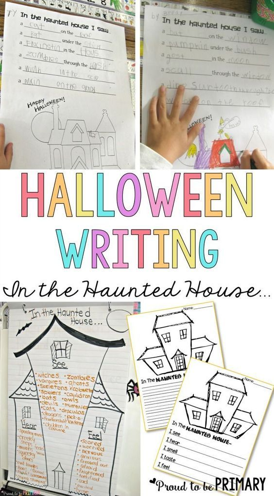 "Check out this FREE Halloween haunted house writing lesson for primary teachers called ""In the Haunted House""! Kids will have fun creating spooky sentences, learning Halloween vocabulary using their senses and positional words, and will get creative with this activity."