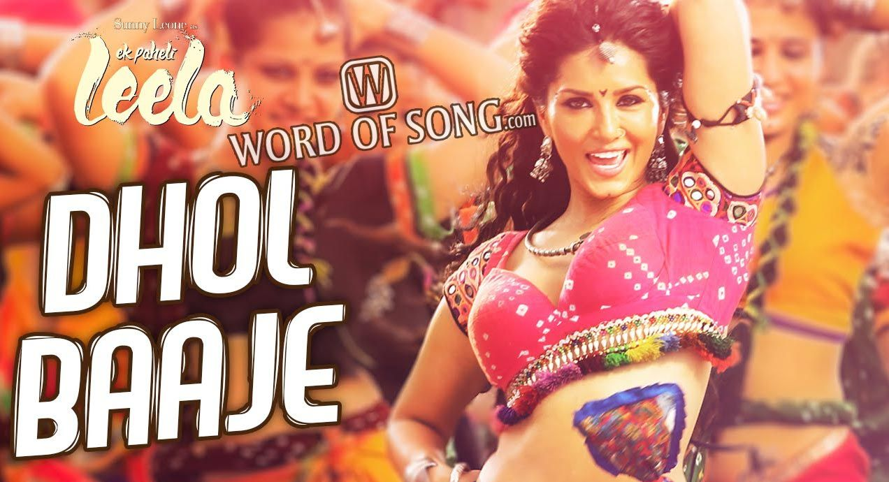 #SunnyLeone upcoming movie #EkPaheliLeela last song now out - #DholBaaje  Song With Lyrics:  http://www.wordofsong.com/lyrics/dhol-baaje-ek-paheli-leela/