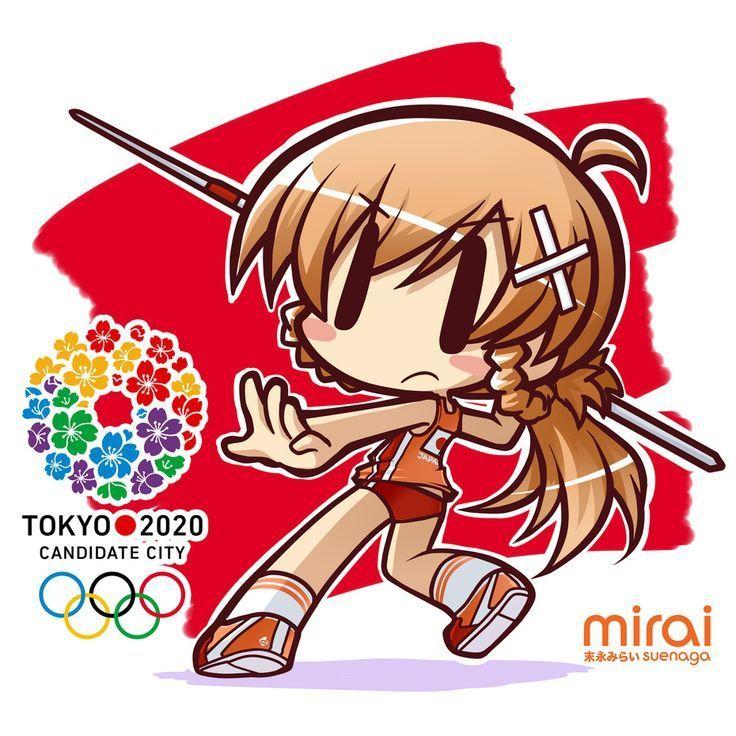Tokyo Olympics 2020 Amy Tran Anime and chibi girl