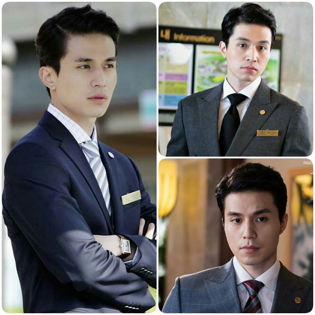 Lee Dong Wook Cha Jae Wan Hotel King Com Imagens