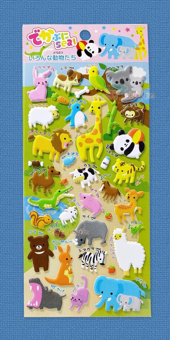 Puffy Sticker Kawaii Tier - Scrapbooking, Card-Making, niedlichen ...