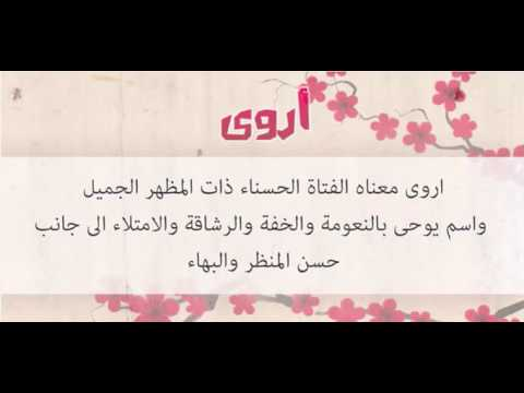 اسماء اولاد ٢٠١٧ اجمل الاسماء الاولاد الجميلة حبيبي Jig