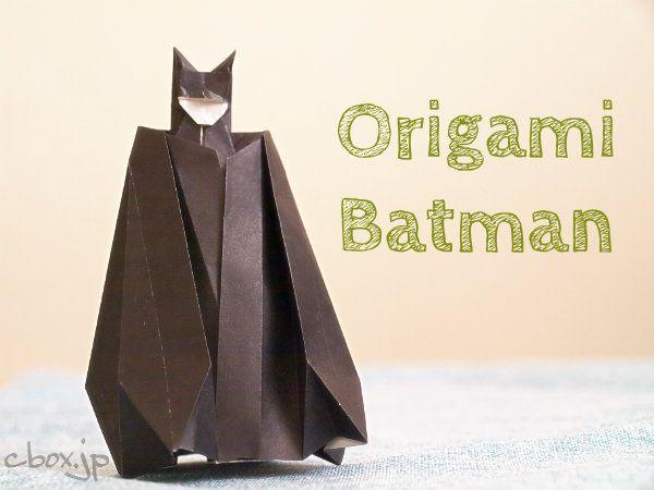キャラクター折り紙 バットマン バットマン 折り紙 くす玉