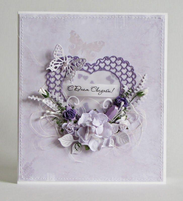 Мое настроение: Свадебные открытки-шейкеры