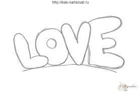 Kartinki Po Zaprosu Legkie Srisovki Dlya Ld Peace Gesture Nostalgia Love You