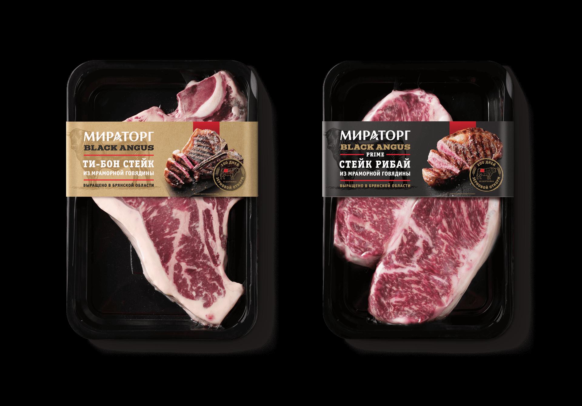 Miratorg Black Angus Meat Food Packaging Design Frozen Food Packaging Meat Packing