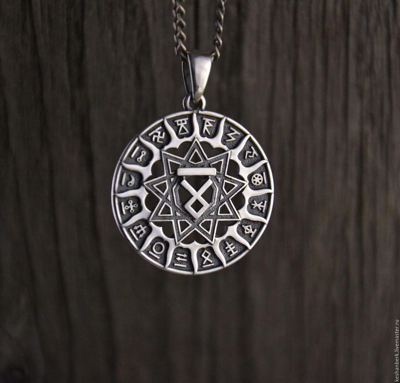 Амулеты ожерелья с волками уаз цвет амулет фото