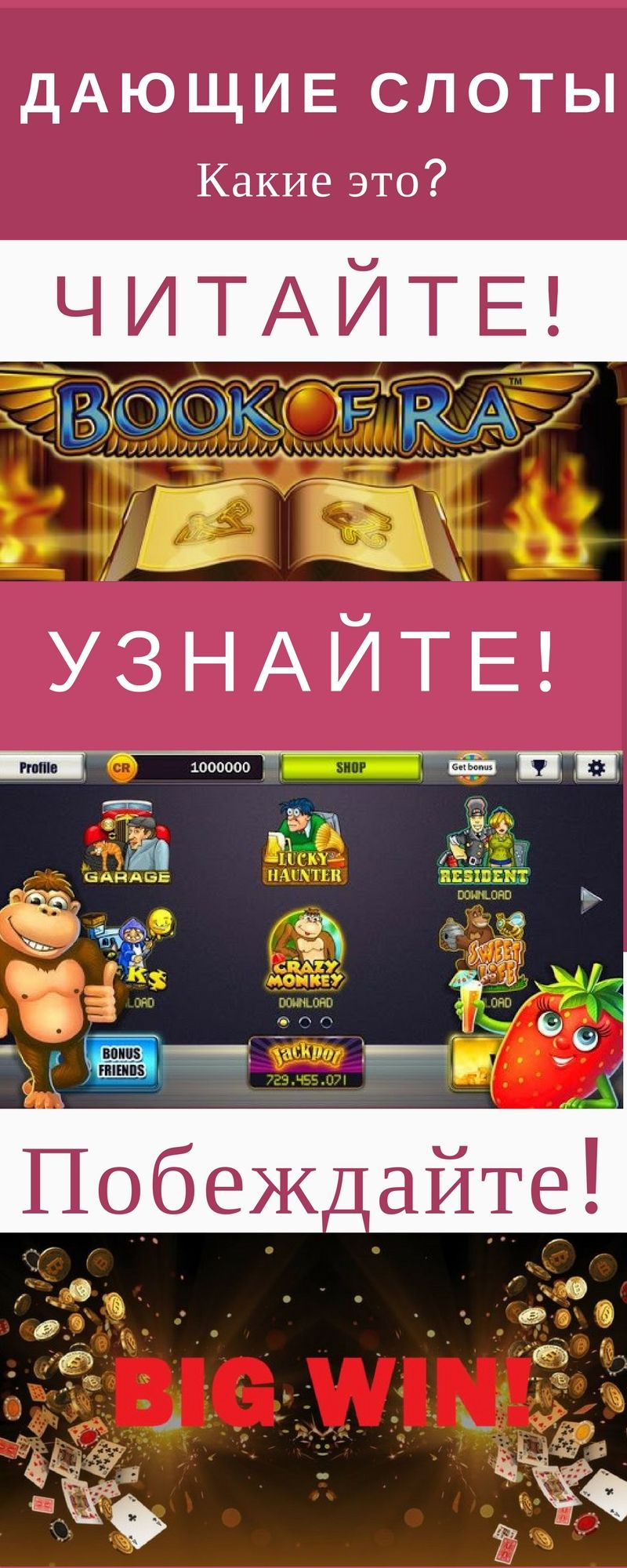 Crusade of fortune игровой автомат
