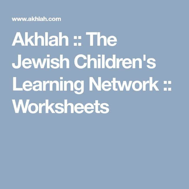 Akhlah The Jewish Childrens Learning Network Worksheets