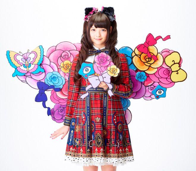 Sumire Uesaka - singer