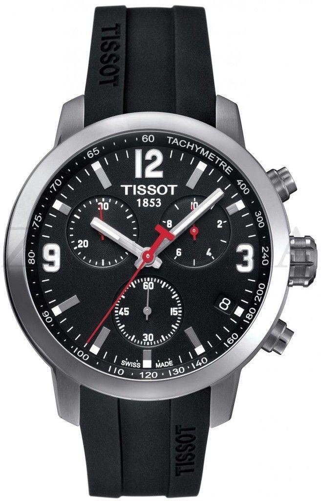 Часы донецк стоимость ломбард работы в купить часы