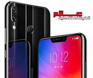 مواصفات و مميزات هاتف لينوفو Lenovo Z5 Lenovo Phone Samsung Galaxy