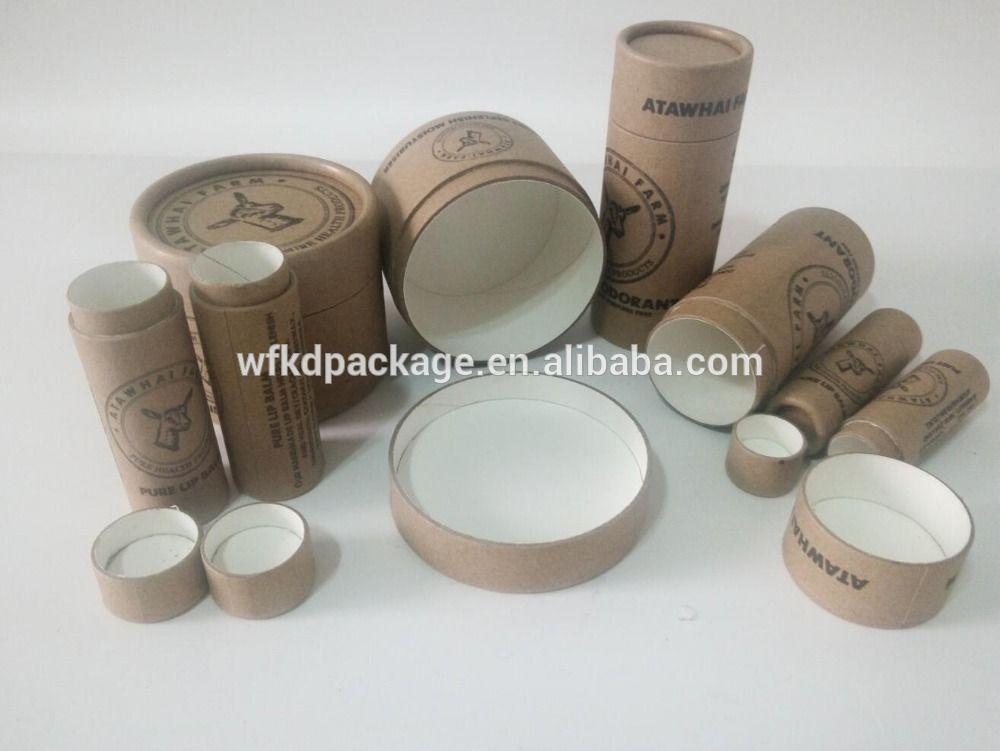 Brand new Eco Friendly Custom Design Kraft Paper Cardboard Lip Balm Tube  TU42