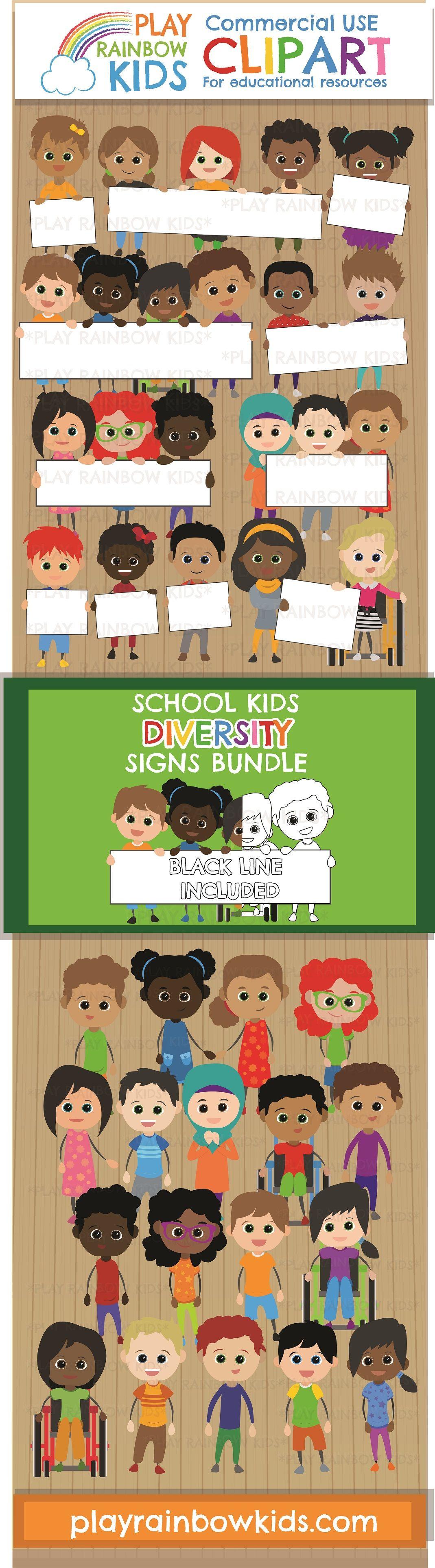 Cute Kids With Signs Clipart For Teachers Kids Clipart Rainbow Kids Clip Art