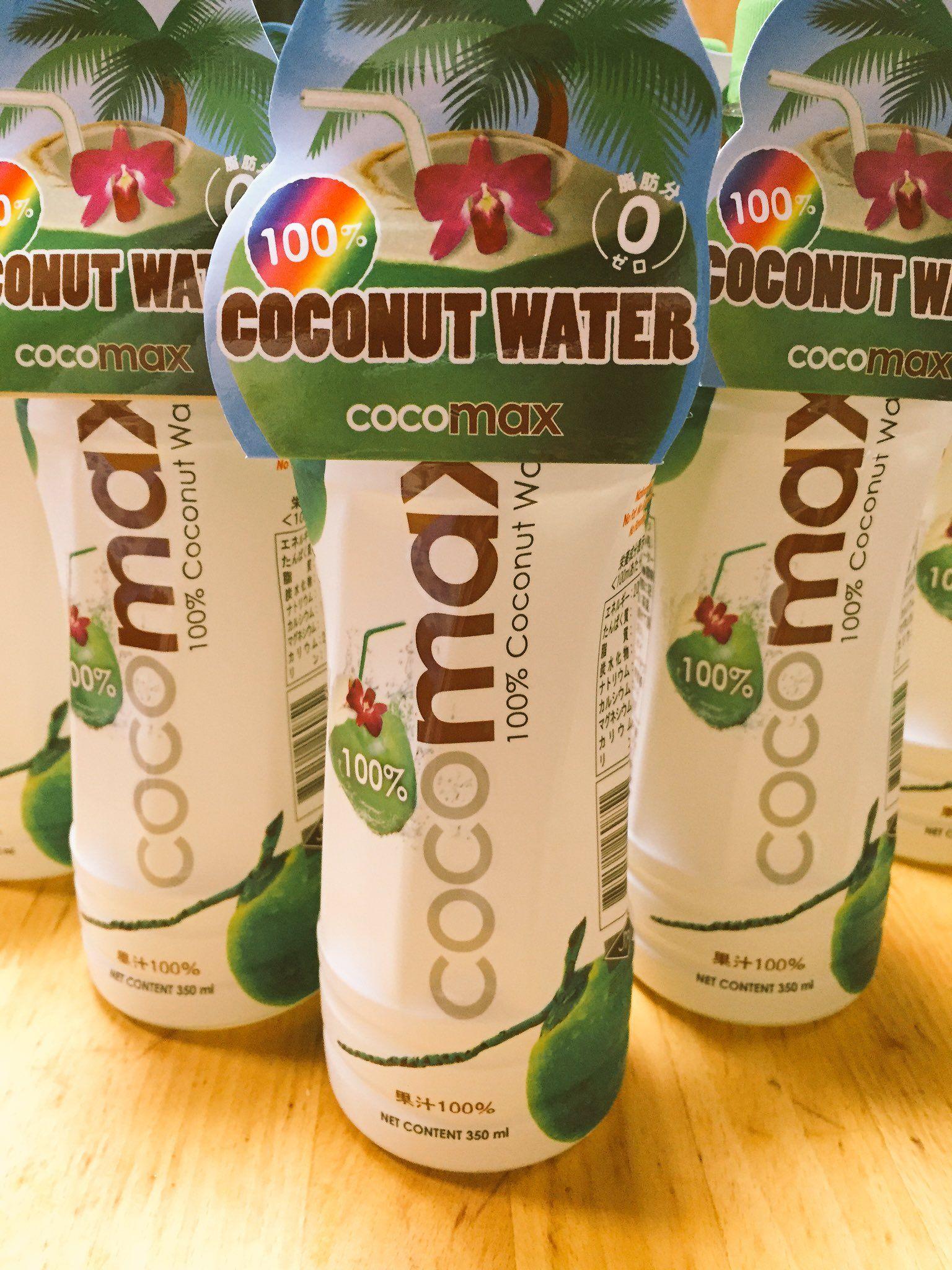 """E. on Twitter: """"数年前からココナッツブームが来てるけど、わたくし、かれこれ15年前からココナッツ商品を見つけたら必ず購入する程のココナッツマニアですから ココナッツがこんなに店頭に並ぶ様になったのは嬉しい限り cocomax 1本39円で大人買い https://t.co/gUQ6gU6VVq"""""""