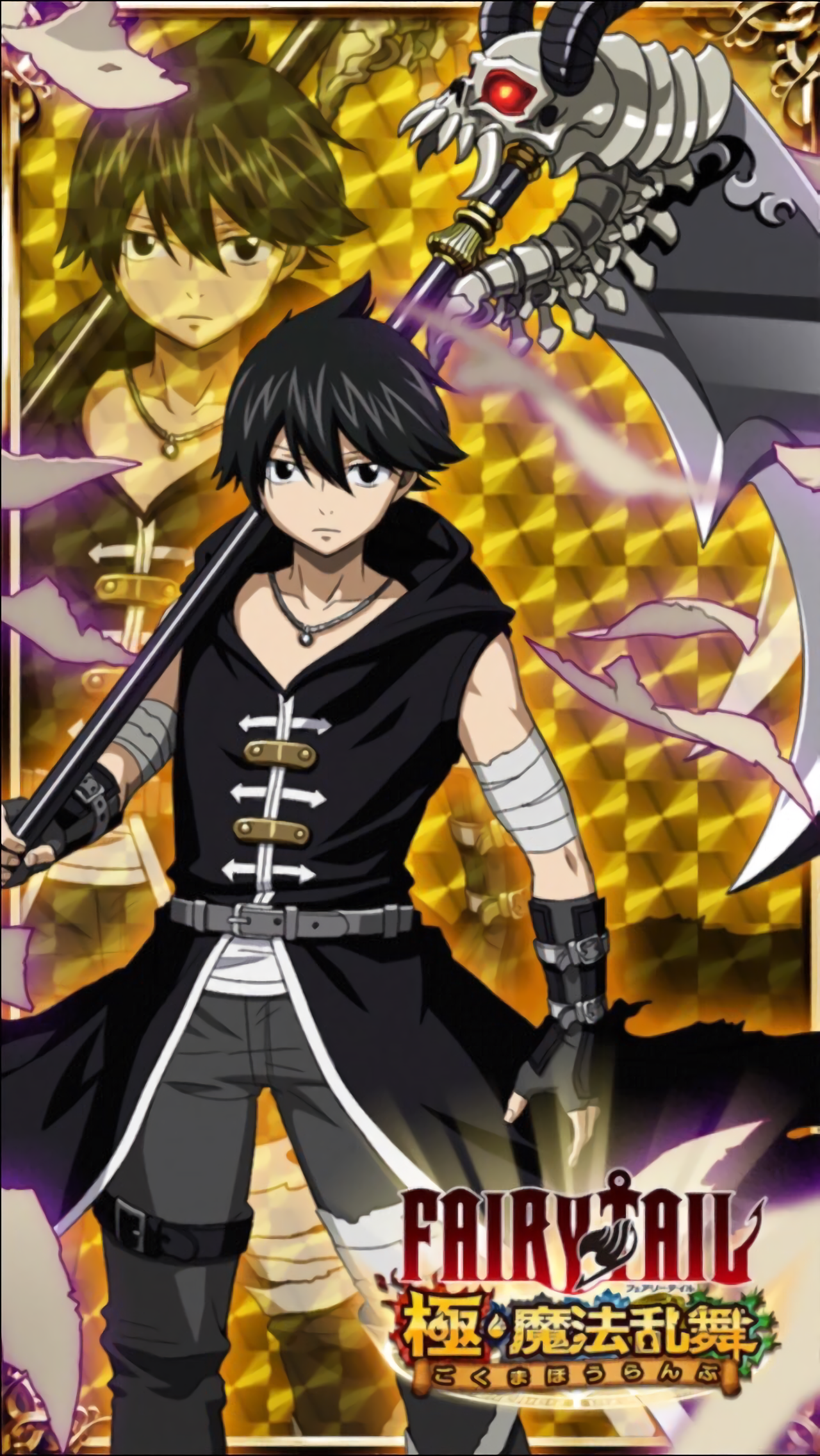 Fairy Tail Ultimate Dance Of Magic Zeref Fairy Tail Fairy Tail Anime Fairy Tail Photos