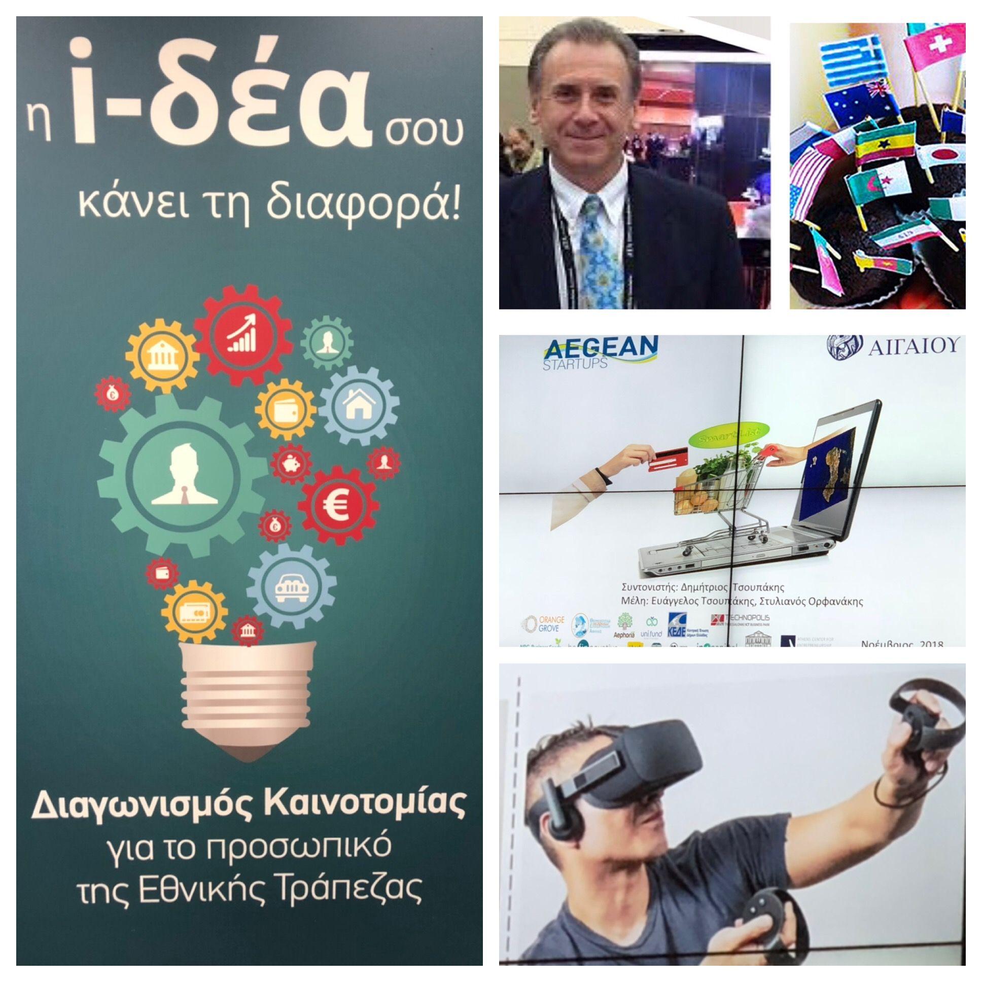 Aegean Startups Finals! University of the Aegean Greece