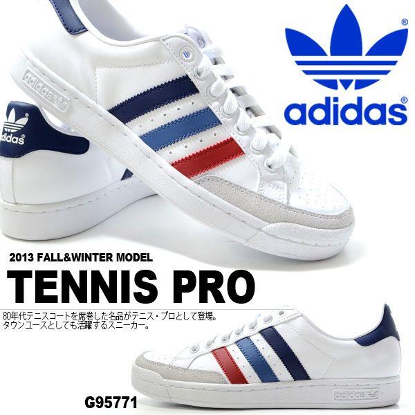 tennis pro adidas originals