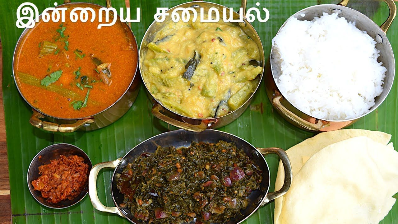 Pin on full meals Tamil