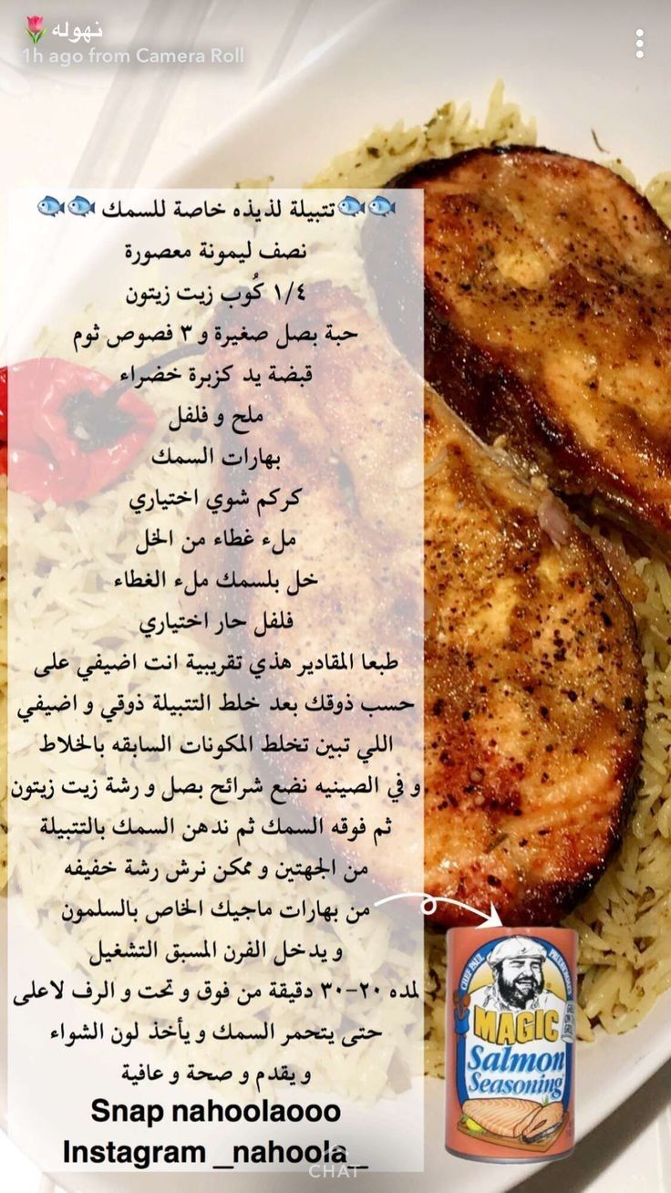 Pin By Mam On Seafood Cooking Recipes Desserts Food Receipes Food Recipies