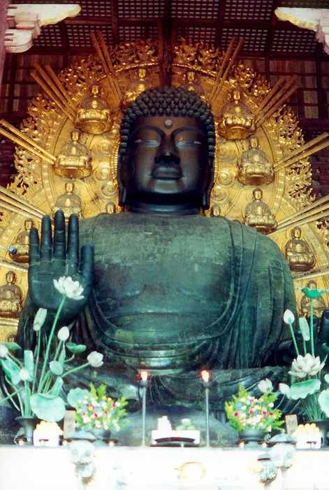 full length photo of the Great Buddha(Todaiji Temple in Nara ) statue from front-on
