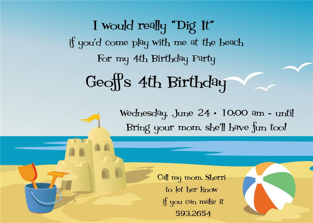 Beach Party Invite I Like The Wording On This Beach Party Invitations Beach Birthday Invitations Beach Birthday