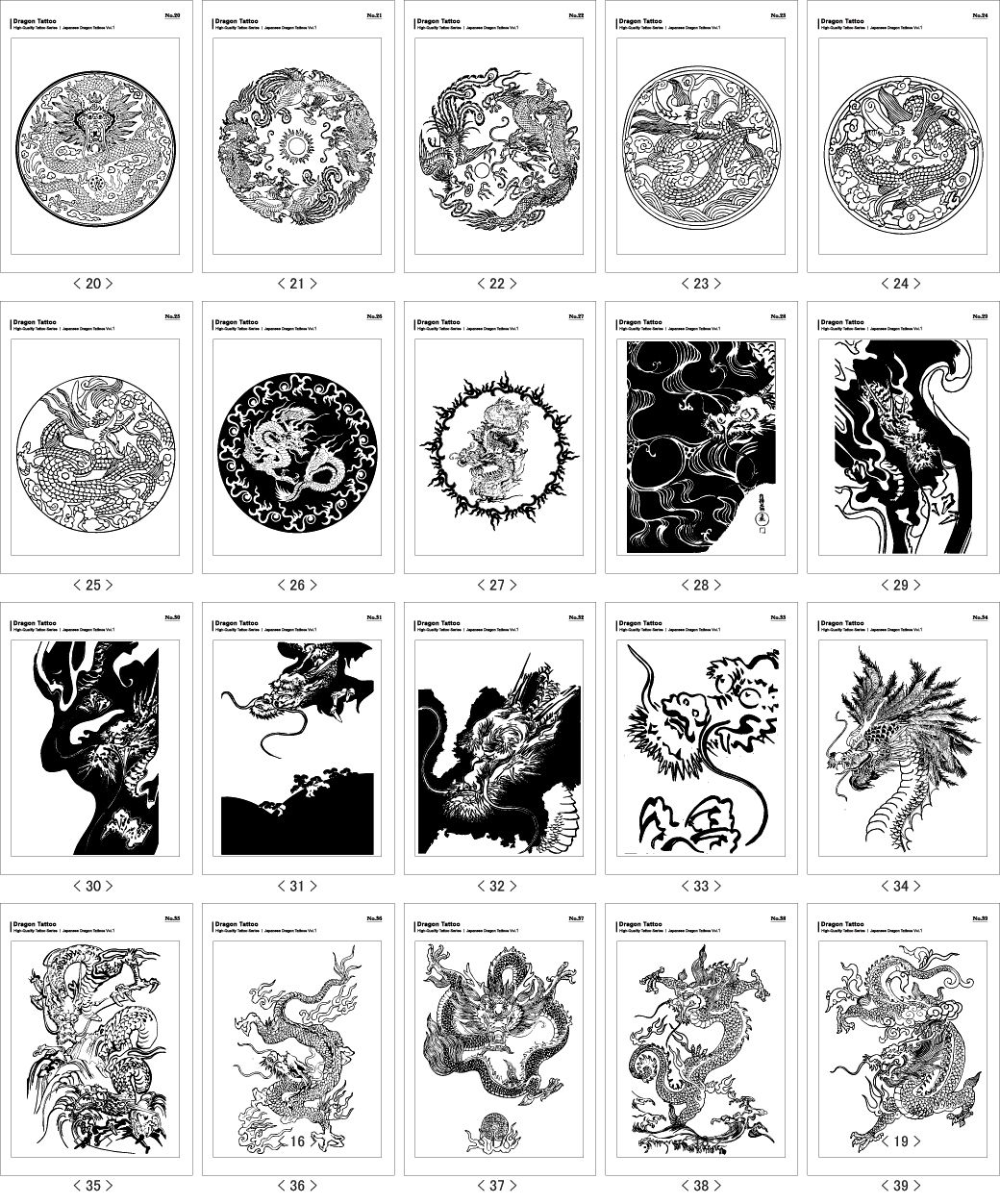 25 Japanese Katakana Tattoos: Dragon Tattoos : 60 Pieces, Dragon