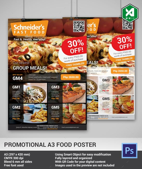 A Food Poster Template Light  Dark  Food Posters Template
