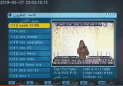 تردد قناة Bein Soiree للرقص الشرقى على النايل سات 2020 Https Ift Tt 38xdwfs Inta