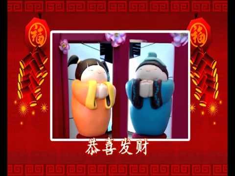 Kong Hei Fatt Choy - Chinese New Year Song - YouTube