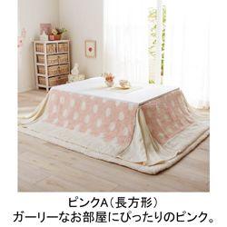Space-saving polka dots kotatsu F cute princess-based interior furniture and princess system of mail order goods | Romapuri-Romantic Princess