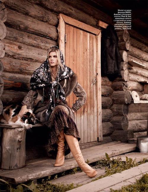 Winter Vogue ~ Wilderness Fashion
