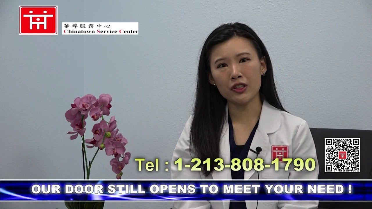 Dr. Lien: Toothache? Get your Oral Health @CSC Dental Clinic (213) 808-1790 during COVID19 Pandemic!