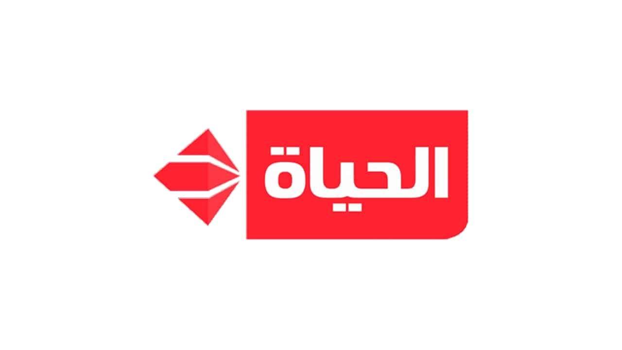 مسلسلات رمضان 2021 على الحياة In 2021