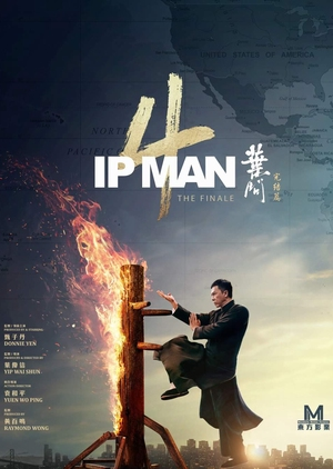 Ip Man 4 2019 Mydramalist Ip Man 4 Ip Man Ip Man Film