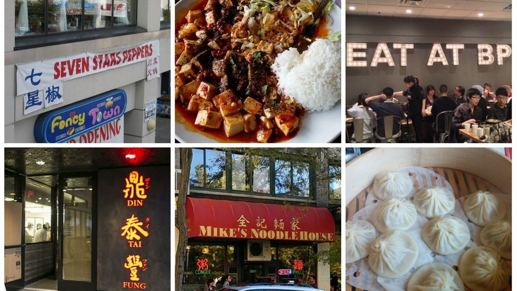 15 of seattles finest chinese restaurants best chinese