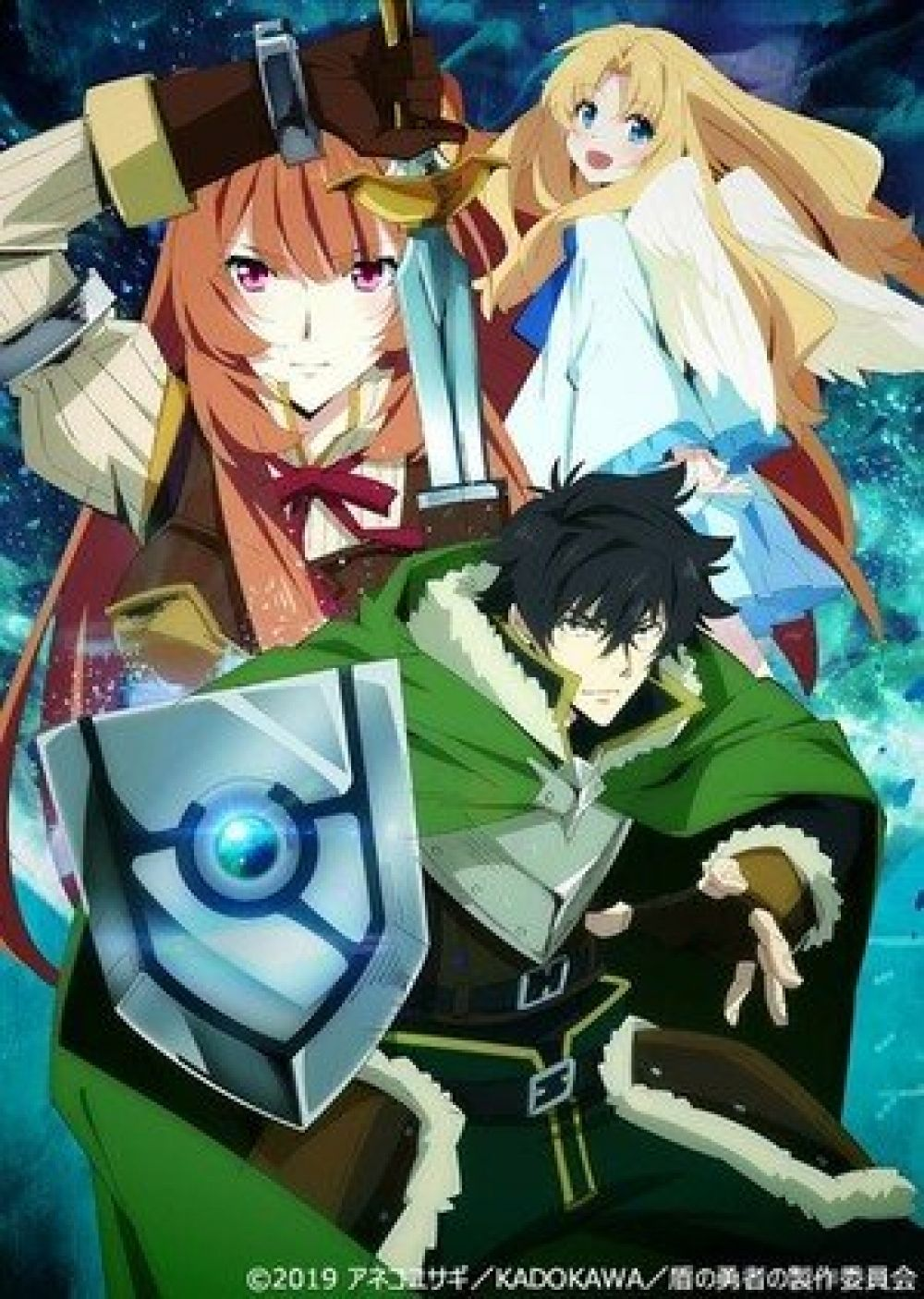 The Rising Of The Shield Hero Delayed To June 1 Animegoodys Com