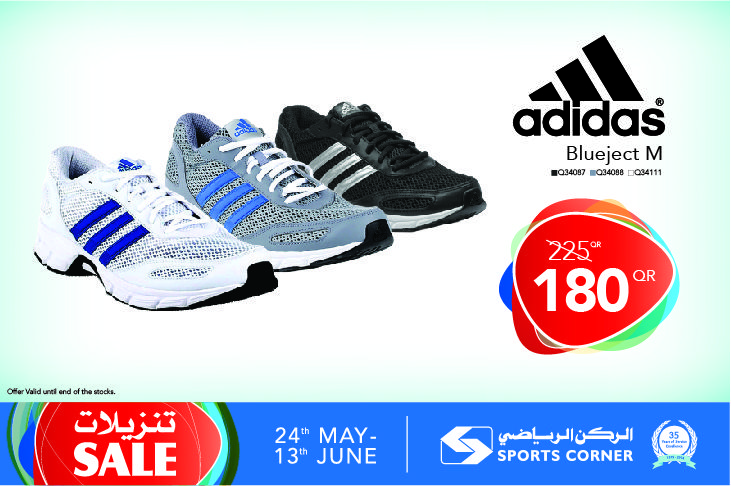 Pin on Special offers and sale - Doha, Qatar