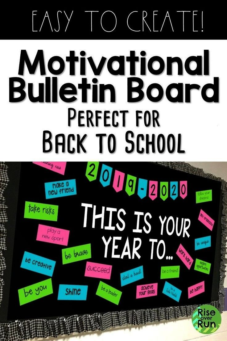 love this back I love this back to school bulletin board design! It is motivational and looks great