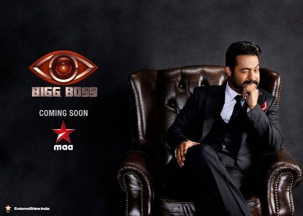 Bigg Boss Telugu: Jr NTR turns host for the biggest reality show #FansnStars