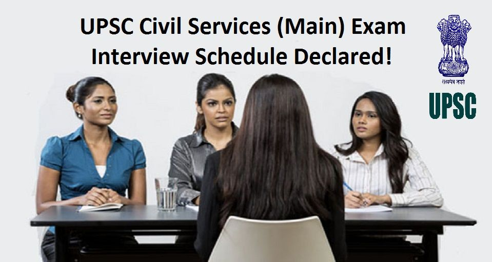 Pin by SuccessLynk on UPSC Interview questions, How to