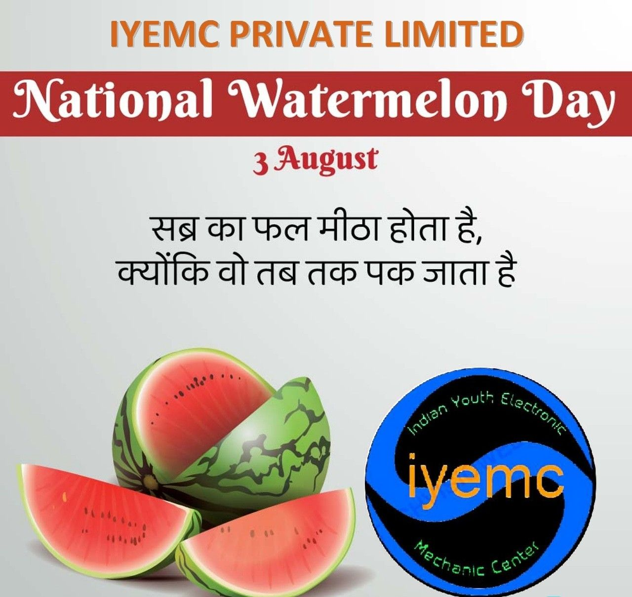 National Watermelon Day is a nonofficial American holiday